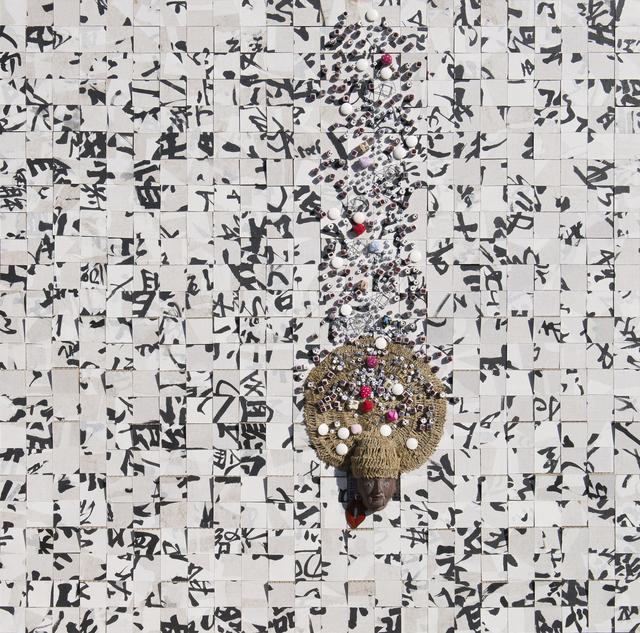 , '不立文字 Understanding beyond words 35,' 2016, Regina Gallery - Seoul