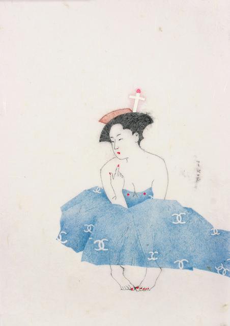 , 'La beauté-2,' 2015, Galerie Liusa Wang