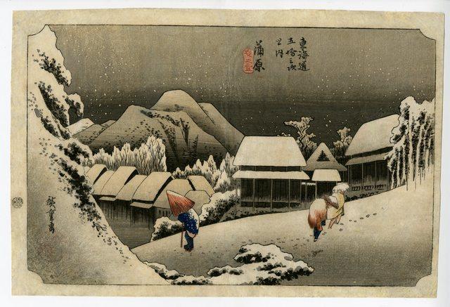 Utagawa Hiroshige (Andō Hiroshige), 'Fifty-three Stations of the Tôkaidô Road, Kanbara: Night Snow', ca. 1833-36, Shukado Gallery