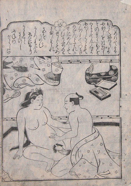 , 'The Writing Lesson,' ca. 1687, Ronin Gallery