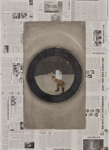 , '被开发的自我-奋斗 Exploited Ego - Endeavor,' 2007-2019, Arario Gallery