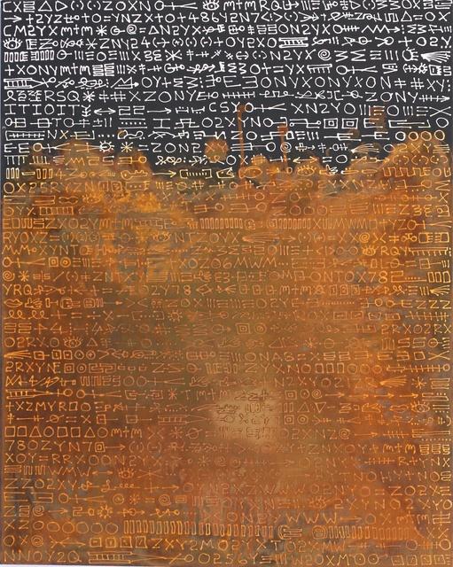 , 'Bibliophilia I,' 2016, Artspace Warehouse