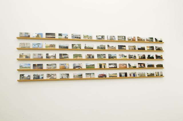 , 'Mapa Múndi/BR (Postal),' 2007, Guggenheim Museum