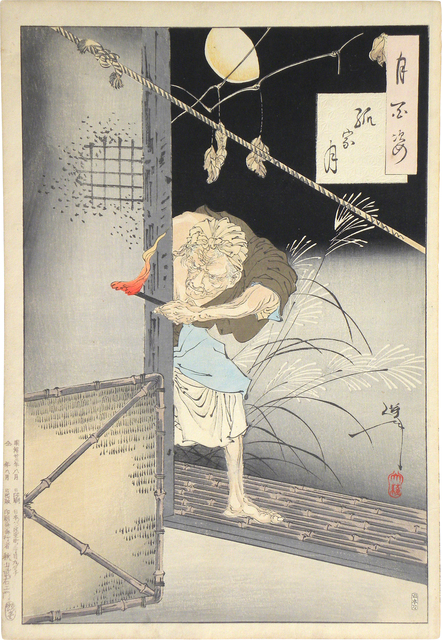 , 'One Hundred Aspects of the Moon: no. 85, Moon of the Lonely House,' ca. 1890, Scholten Japanese Art