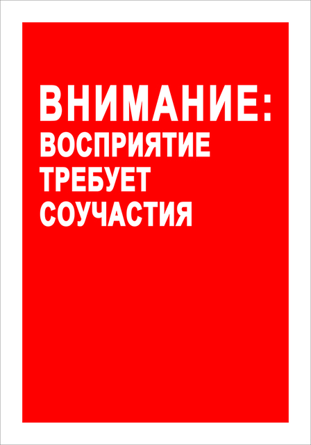 Antoni Muntadas, 'On Translation: Warning (Russian)', 2011, mfc - michèle didier