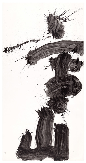 , 'Kanzan (CR66069),' 1966, Erik Thomsen