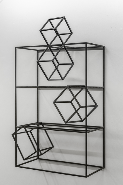 , 'Cubo/Vaso # 3,' 2018, Galeria Nara Roesler