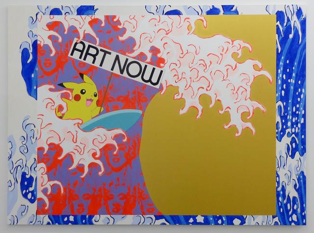 , 'New Wave,' 2017, Tatjana Pieters