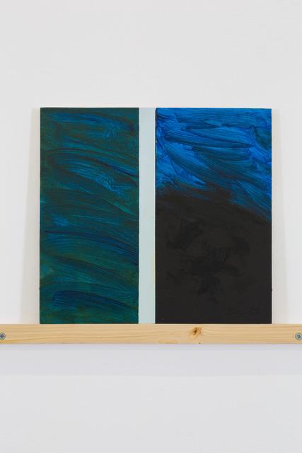 , 'Door,' 2016, Nina Johnson
