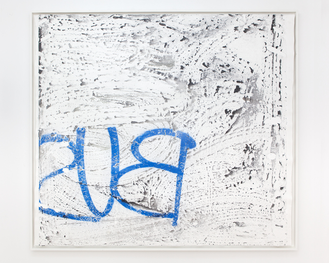 , 'Untitled #123015,' 2015, Elizabeth Houston Gallery