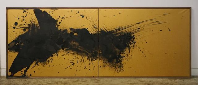 Shiro Tsujimura, 'Abstract', 2019, Kami ya Co., Ltd.