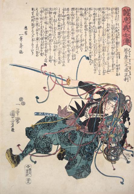 , 'Sugenoya Sannojo Masatoshi,' ca. 1847, Ronin Gallery