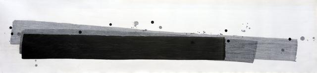 , '1 August-Whatever,' 2013, Da Xiang Art Space