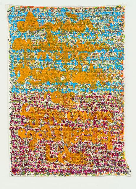 , 'The art matrix (La matrice d'art),' 2017, Modernism Inc.