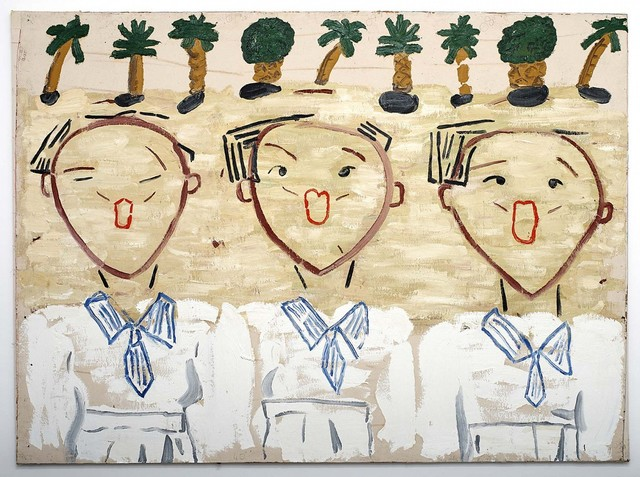 , 'Korean Children Singing ,' 2013, GNYP Gallery
