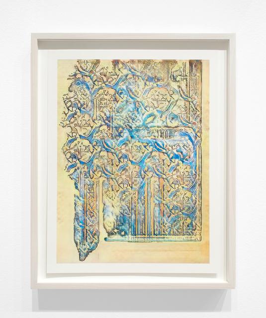 Jason Salavon, 'Narrative Frame (Illuminated Manuscripts 5)', 2019, Inman Gallery