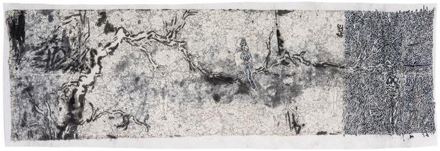 , 'Bird,' 2015, Aye Gallery