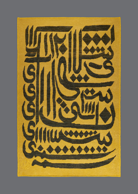 , 'Black Sword on Yellow,' , Shirin Gallery