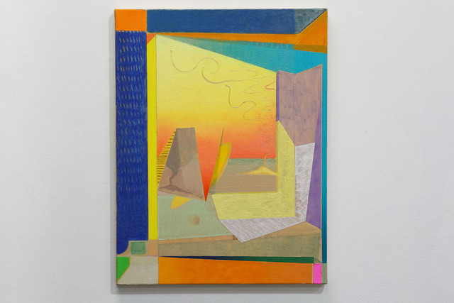 , 'Nada que agregar (Nothing to add) ,' 2017, Instituto de Visión