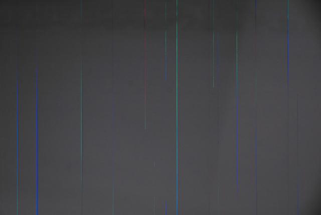 , '1080P,' 2009, Rén Space