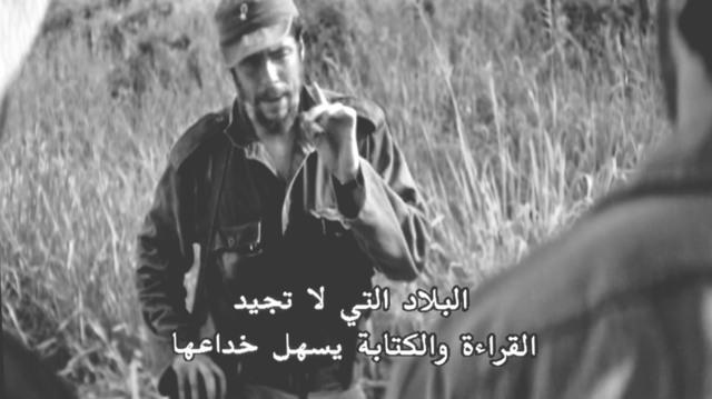 , 'Al Bilaad,' 2011, ATHR