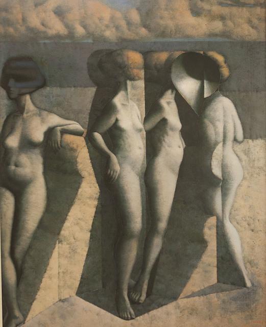 , 'Mujeres ,' 1974, Gary Nader