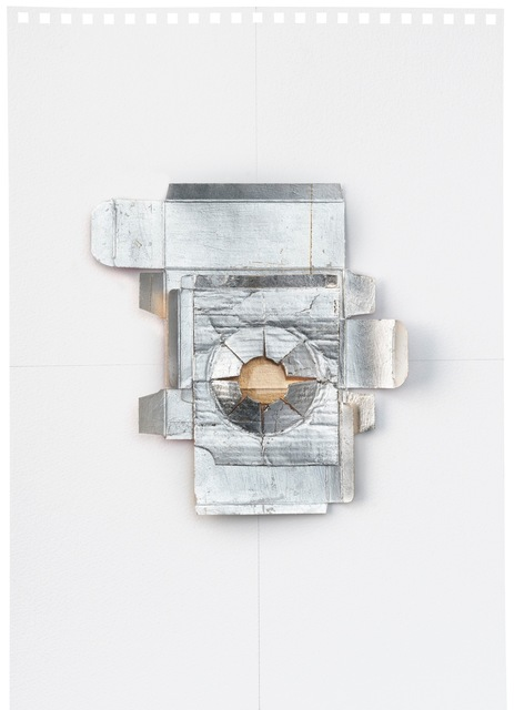 , 'Untitled (Amber),' 2012, Gagosian