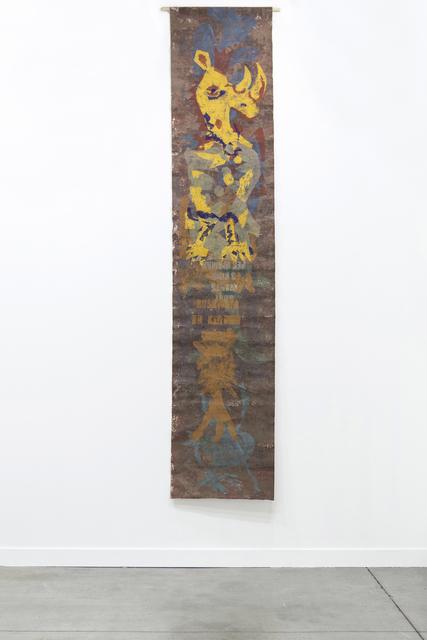 , 'Chunwu,' 2018, Tyburn Gallery