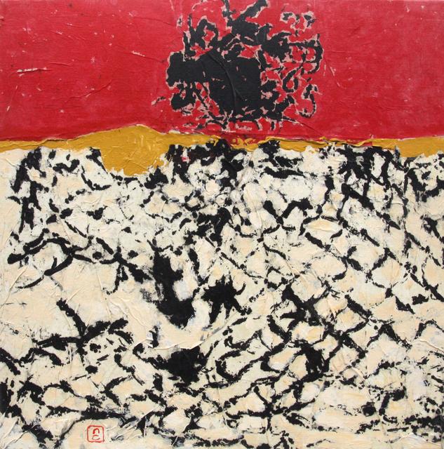 , 'Dry Land,' 2012, Art Vietnam Gallery
