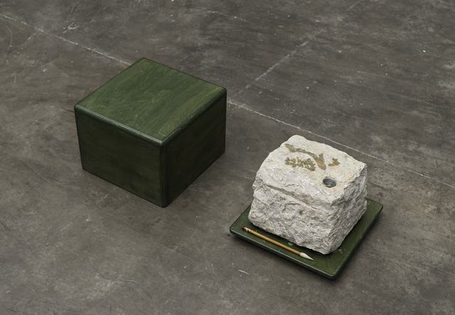 , 'Gold, wood, water, fire, earth (yi chou),' 2012, Baró Galeria