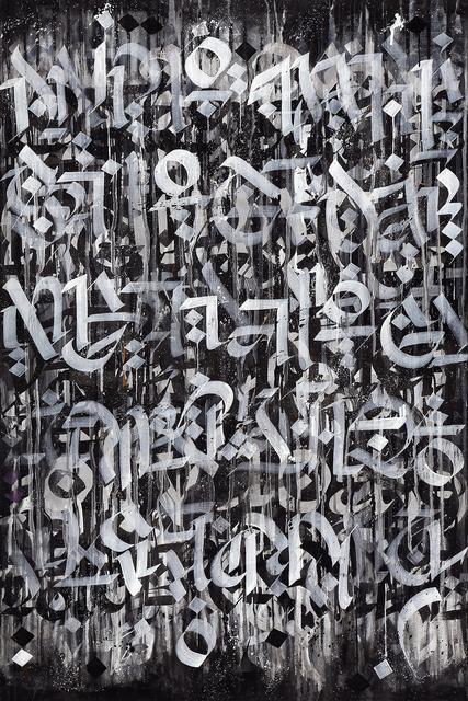 , 'Darkness and Light,' 2016, Galerie Hervé Lancelin