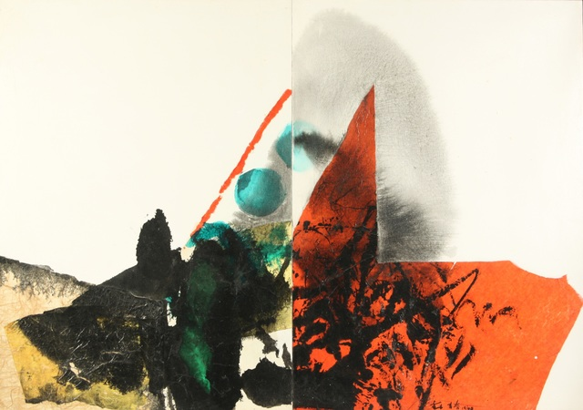 , 'Untitled (Diptych) ,' 1960, Omer Tiroche Gallery