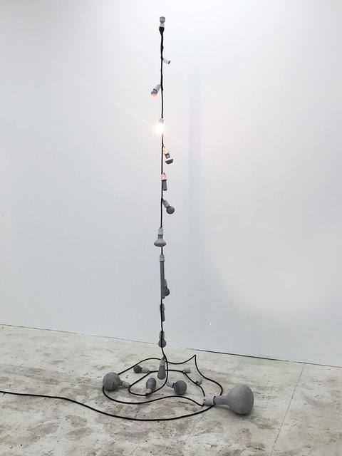 , 'Centro di gravitá permanente,' 2015, Sabrina Amrani