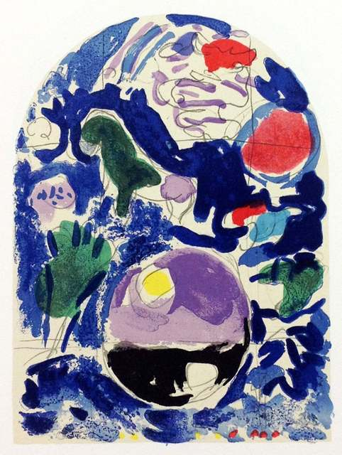 Marc Chagall, 'The Jerusalem Windows: Simeon Sketch', 1962, Print, 20 Color Stone Lithographe, Inviere Gallery