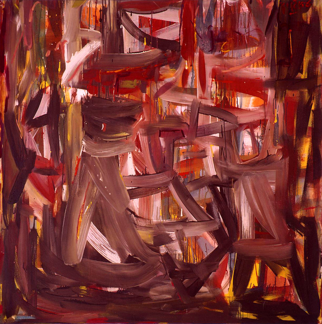, 'The Forest of Light,' 1995, Elgiz Museum