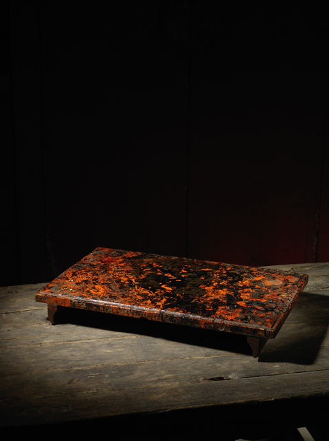 , 'A lacquer smith work table for straining coloured lacquer, urushi goshi joban,' Japan: 20th century, Rasti Chinese Art