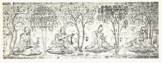, 'Rubbing of a misaligned, impressed-brick mural depicting the Seven Sages of the Bamboo grove ,' , China Institute Gallery