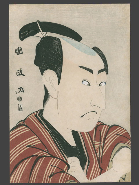 , 'Ishikawa Omeo as Yasubei Tashiro,' 1796, The Art of Japan