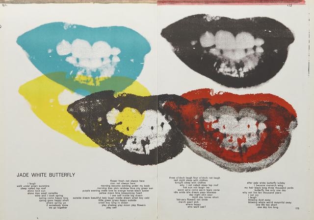 Andy Warhol, 'I Love Your Kiss Forever Forever', 1964, Phillips