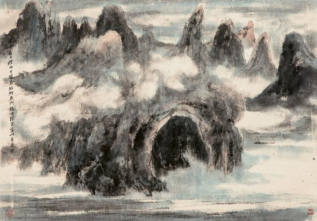 Lui Shou Kwan 呂壽琨, 'Cape D'Aguilar of Lei Yue Mun', 1968, Alisan Fine Arts