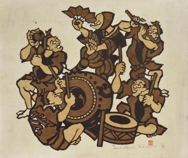 , 'Kagura,' 1971, Ronin Gallery