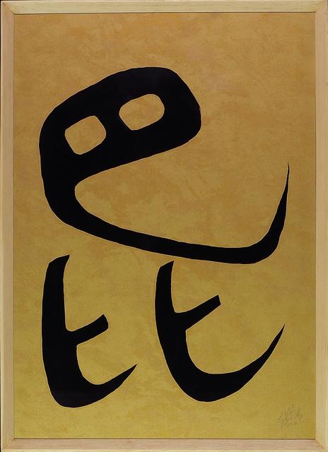 , 'Untitled,' 1980, LAART