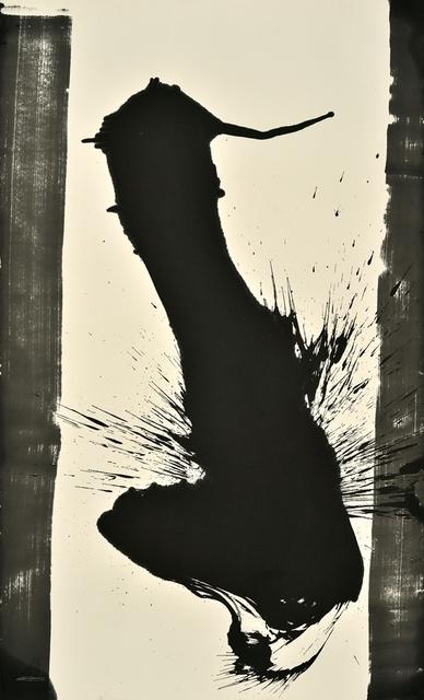 , 'Desire Scenery NO.0268 慾望風景系列0268,' 2014, Galerie du Monde