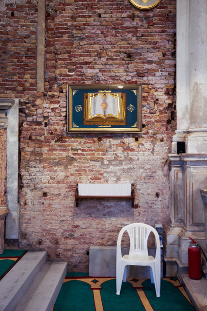 , 'THE MOSQUE: The First Mosque in the Historic City of Venice (Installation view),' 2015, 56th Venice Biennale