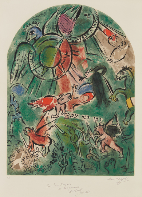 After Marc Chagall, 'La Tribu de Gad, from Douze maquettes de vitraux pour Jérusalem (The Tribe of Gad, from Twelve Maquettes of Stained Glass Windows for Jerusalem)', 1964, Phillips