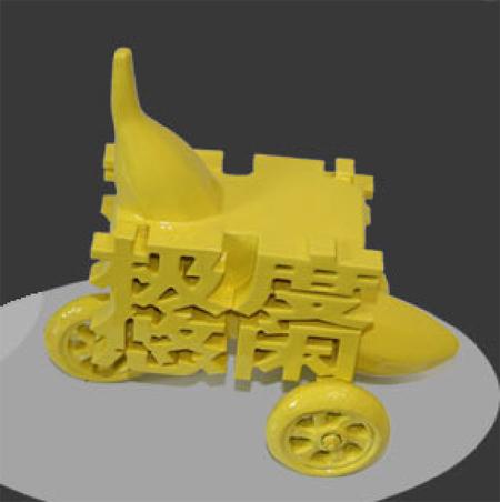 Laurens Tan, 'Banana Rollercoaster 2', 2011, Art Atrium