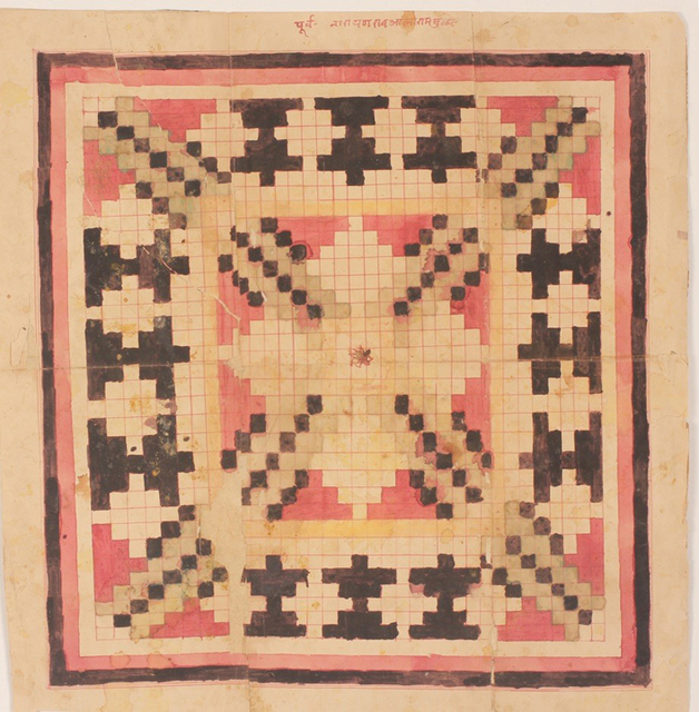 , 'Checkerboard Hari Hari Yantra,' Early 20th c., Aicon Gallery
