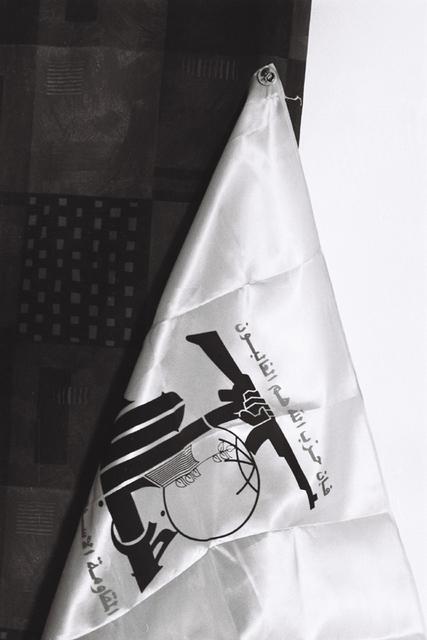 , 'Hezbollah #2,' 2005-2011, AGorgi Contemporary Art Gallery