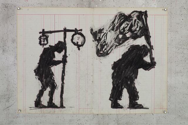 , 'Processional Figures I,' 2015, Lia Rumma