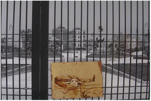 , 'Parque Maceo,' 2007-2008, Pan American Art Projects